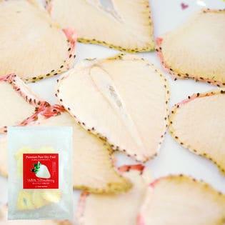 【1袋】プレミアム・ドライフルーツ「天使の実」