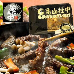 炭火焼肉 亀山社中 秘伝のタレ漬け 焼肉セット 3種類(ハラミ、カルビ、牛モモ) 計1.2kg