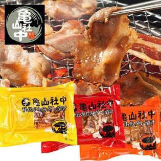 亀山社中 特製タレ漬け焼肉セット (華咲きハラミ 、カルビ 、牛モモ)計1080g