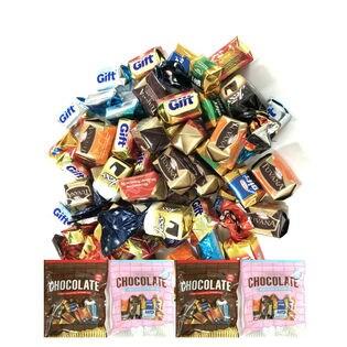 【計400g(100g x 4袋)】チョコレート アソート