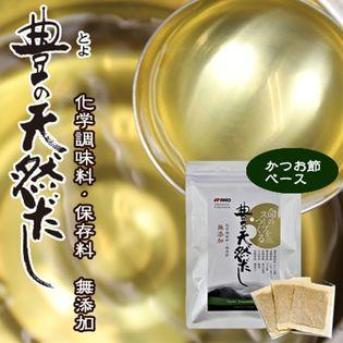 【8g×30包】豊の天然だし松(化学調味料 保存料 無添加)