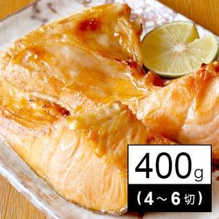 紅鮭のカマ 400g(4~6切)×4パック 計1.6kg