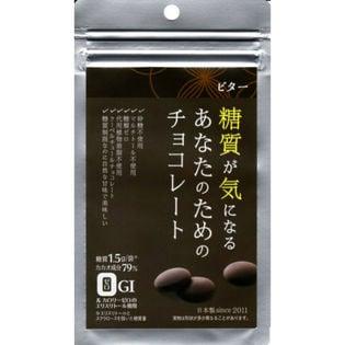 【30g×10袋】糖質が気になるあなたのためのチョコレート ビター (カカオ分79%) 低糖質
