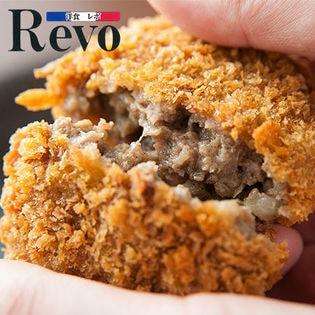 大阪 洋食REVO 黒毛和牛肉食感メンチカツ 85g×12個