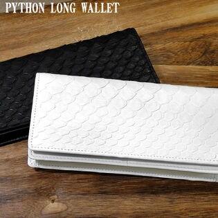 9f4bc15e6bd2 パイソン革使用【天然素材 メンズ 二つ折り 長財布(小銭入れあり). 1; 2; 3