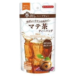 【8ティーバッグ×3個】水出しハーブティー マテ茶