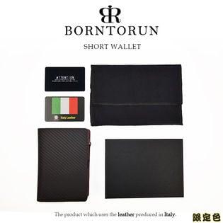 bf9c5d1e4939 ブランド BORNTORUN【本革 メンズ 二つ折り短財布】イタリアカーボン 小銭入れ(