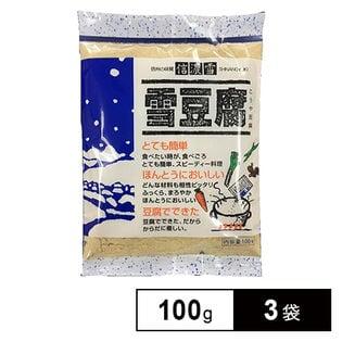 雪豆腐 100g×3