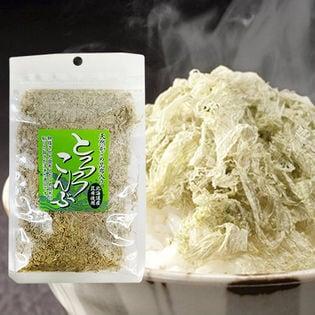 北海道産天然がごめ昆布入りとろろこんぶ 30g※2セット申込毎に1袋プレゼント!
