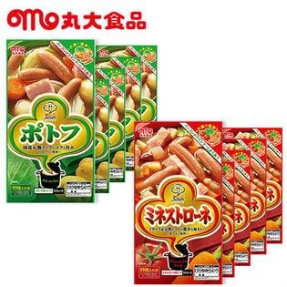 丸大食品 SoupSTYLE ポトフ & ミネストローネ 計10袋