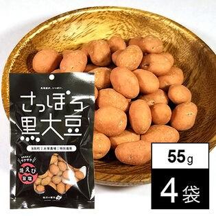 さっぽろ黒大豆 焼えび黒豆×4袋