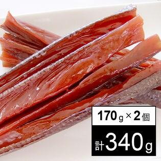 鮭とばスティック 340g(170g×2個)