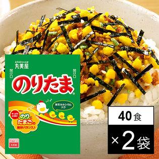 丸美屋フーズ のりたま 業務用2.5G 80食(40食×2袋)