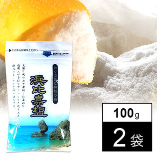 神々の住む島「浜比嘉」の恵み『高江洲製塩所 の浜比嘉塩』(100g)×2袋