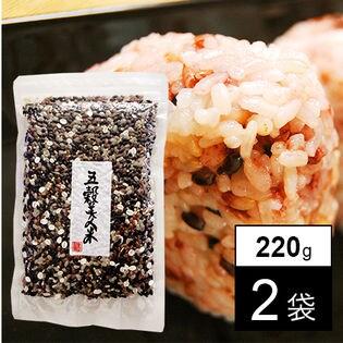 熊本県産100% 五穀美人米(健康美人)220g×2袋