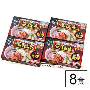 【8食】広島ラーメン「満麺亭」担々麺