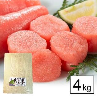北海道虎杖浜たらこ 4kg