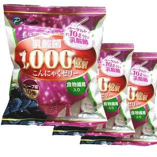 乳酸菌1000億個こんにゃくゼリーグレープ 10個入×24袋セット