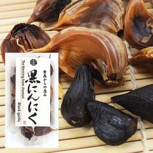 青森産発酵黒にんにく 50g
