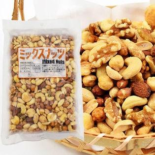 7種類の絶品ミックスナッツ340g×2袋