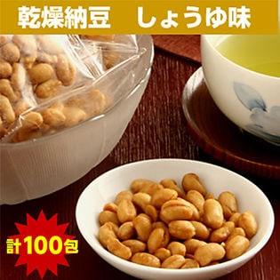 乾燥ポリポリ納豆しょう油味 [5.5g×50包]×2袋