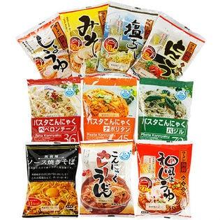 こんにゃく麺 10種