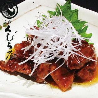 <元祖くじら屋>鯨大和煮缶 120g[固形量75g]×12缶