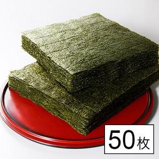 <瀬戸内産>焼海苔全型 50枚