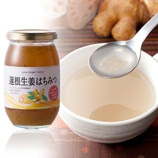 れんこん生姜はちみつ 400g×2本