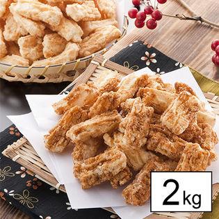 蜂蜜揚げ&揚もち塩 おかきセット [缶入り] 2kg