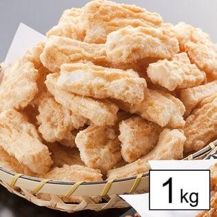 揚もち塩おかき 1kg