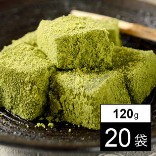 【抹茶】ローカーボコラーゲンわらび餅抹茶・黒みつ付120g×20袋