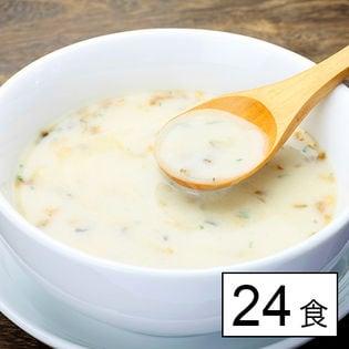 満腹美人DIET10種の野菜たっぷり酵素ポタージュ24食