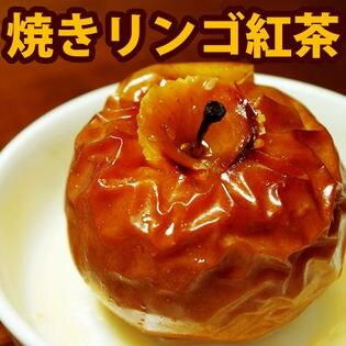 【ティーバッグ20個入】焼きリンゴ紅茶 便利なジップ付き袋入り