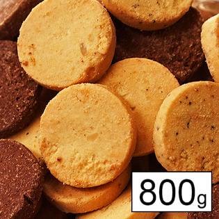 糖質を抑えたローカーボ豆乳おからクッキー