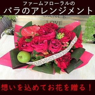 【予約受付】5/8∼順次配送 母の日花ギフト バラのアレンジメント【レッド】