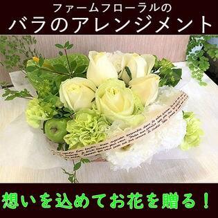 【予約受付】5/8∼順次配送 母の日花ギフト バラのアレンジメント【ホワイト&グリーン】