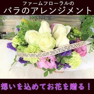 【予約受付】5/8∼順次配送 母の日花ギフト バラのアレンジメント【ホワイト&パープル】