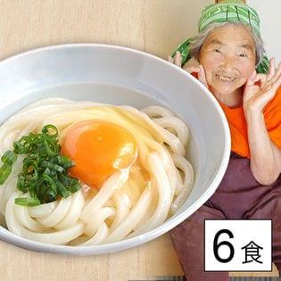 【初試し】池上製麺所 るみおばあちゃんの釜玉うどん6食だし付