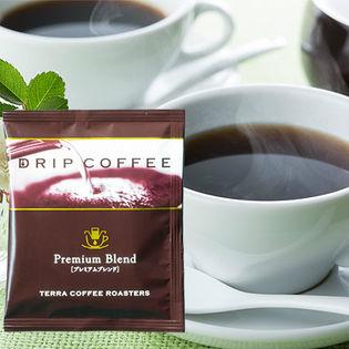 <特選プレミアムブレンド>ドリップコーヒー 48袋
