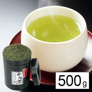 宇治煎茶 500g