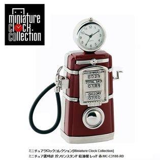 ミニチュア 置時計 C3186-RD ガソリンスタンド 給油機 レッド 赤