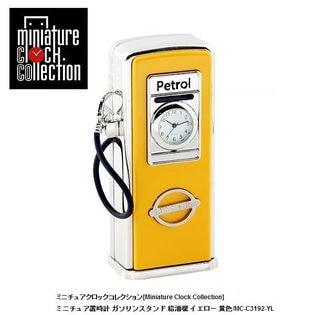 ミニチュア 置時計 C3192-YL ガソリンスタンド 給油機 イエロー 黄色