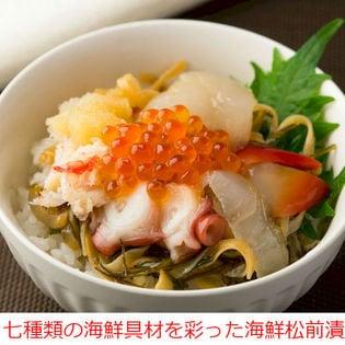 【300g×2個】 七種海鮮松前漬