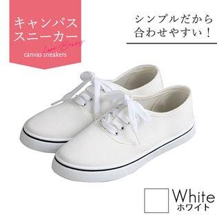 【ホワイト L 24-24.5】シンプルスニーカー
