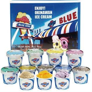 【12種ギフトセット】ブルーシールアイスクリーム