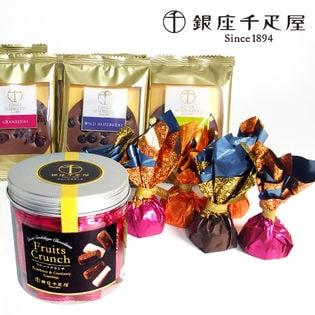 【全9種類(2箱)】銀座千疋屋 ショコラボックス(チョコレート詰め合わせセット)