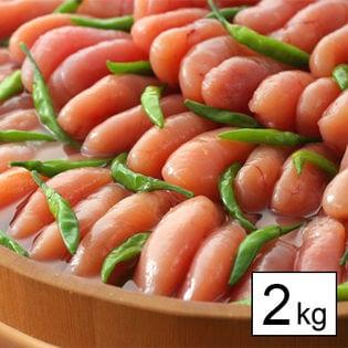 [2kg]青唐辛子明太子(1本物)