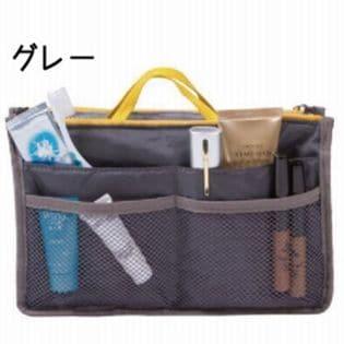 【グレー】バッグインバッグ インナーバッグ 散らかるカバンの中を整理整頓