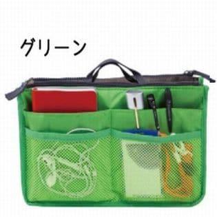 【グリーン】バッグインバッグ インナーバッグ 散らかるカバンの中を整理整頓